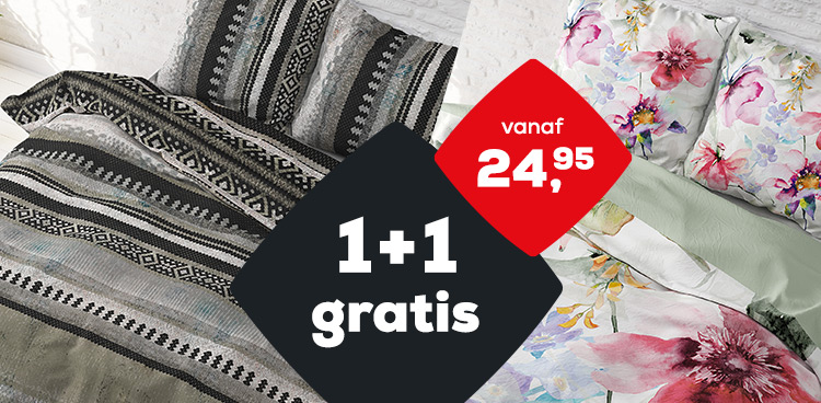1+1 Royal Textile Black Friday | Daarom Swiss Sense
