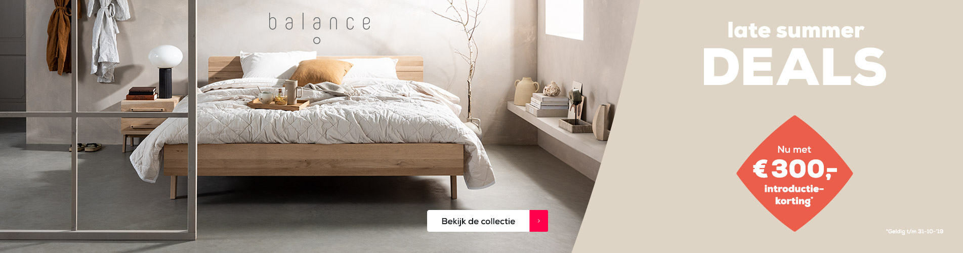 Beddencollectie | Swiss Sense