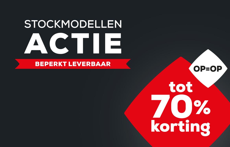 Stockmodellen Actie | Swiss Sense