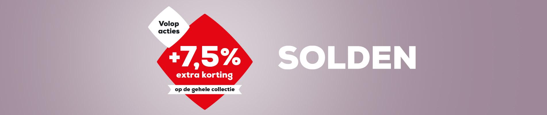 Solden 2020 | Swiss Sense
