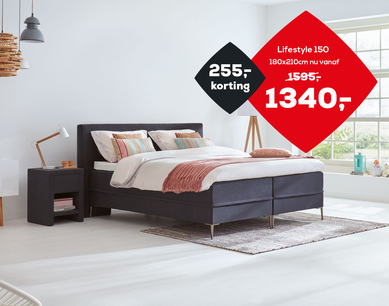 Lifestyle 150 | Swiss Sense